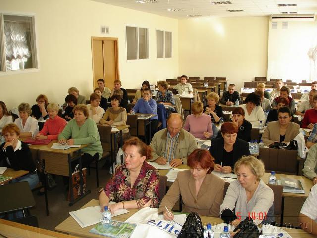 Агрономический семинар