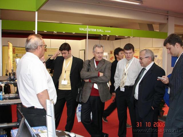 Компания Фито на выставке