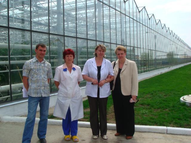 Агрономическая служба